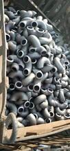 湘潭彎頭批發價格現貨供應不銹鋼彎頭圖片