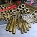 供應H65黃銅管環保易加工國標黃銅管細小銅管切割加工