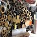 供應國標光亮H65黃銅薄壁毛細管20.230.2價優可精密切割