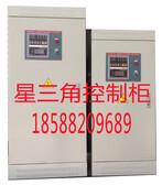 星三角控制柜消防水泵控制柜消防配电柜联动控制柜30KW一用一备工厂定制