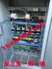 消防配电柜联动控制柜