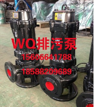 上海WQ國標潛水排污泵無堵塞污水泵380V潛污泵50WQ10-15-1.1KW地下室攪勻排污泵