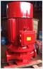消防泵/噴淋泵