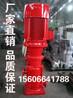 安徽立式多级泵价格
