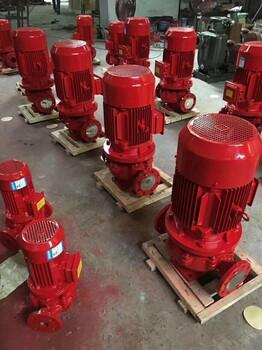 哪里有賣XBD14/15G-L消防泵/噴淋泵/消火栓泵型號大全水泵控制柜壓力表