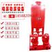 厂家直销ZW(L)-1-X-10消防增压稳压给水设备隔膜气压罐8000.6