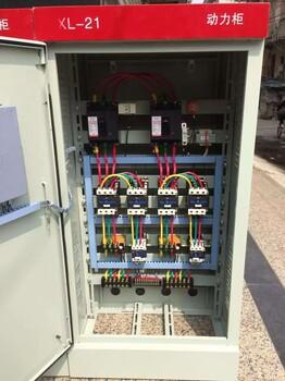 2021新疆登泉供應消防/噴淋泵控制柜45k星三角降壓啟動一用一備