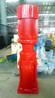天津消火栓泵
