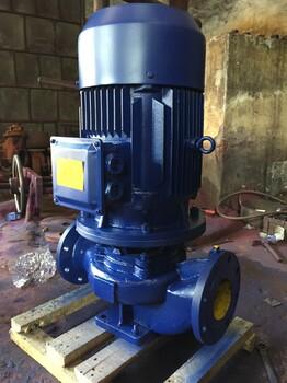 上海ISG立式管道離心泵4KW熱水管道泵ISG50-160A可定制防爆管道泵