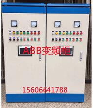 全自动ABB变频调速控制柜1.5KW上海登泉厂家直销各种规格型号控制柜图片