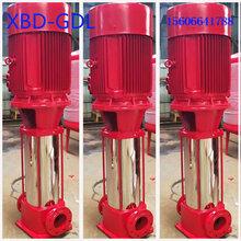 山东消防工程专用4KW多级消防泵XBD4.5/5G-GDL消防增压稳压泵图片