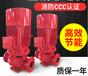 2021消防噴淋泵作用,請找上海登泉,24小時咨詢在線