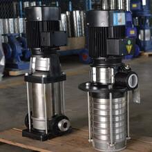 海南不锈钢多级泵25CDLF2-80多级离心泵稳压泵增压泵图片