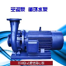 廣東潮州ISW80-160A臥式管道離心泵7.5KW增壓泵/清水循環泵圖片