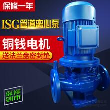 四川成都ISG125-200A管道離心泵30KW生活清水泵/循環空調泵圖片