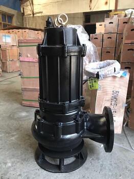 上海无堵塞排污泵65WQ25-10-1.5潜污泵国标电机可配耦合装置