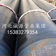 改性环氧树脂防腐钢管,原油环氧树脂防腐钢管,内外环氧树脂防腐钢管