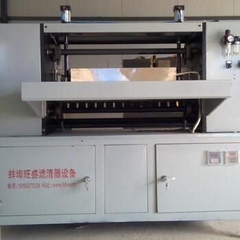 WSPZ全自动往复式分切、打印、折纸机