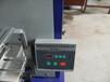 油滤外壳印字机