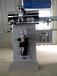 蚌埠旺盛滤清器专用印字机