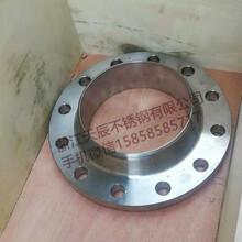 溫州廠家直銷HG20595不銹鋼帶頸對焊法蘭化工部WN法蘭圖片