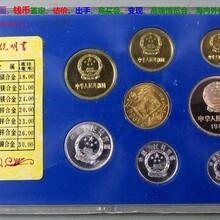 長城幣的價值?長城幣歷史?圖片