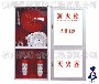 杭州鐵貓以一流的技術服務于客戶