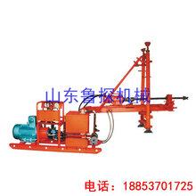 ZDY-650型矿用探水,煤矿安全探测钻机