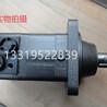 BMSY-160液壓馬達