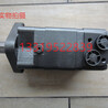 BMSY-125液壓馬達