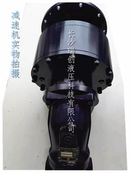 厂家定制液压减速机,回转传动装置
