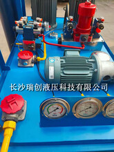 湖南大型液压系统总成设计加工,液压动力单元,液压动力站图片