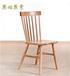 简约休?#24418;?#33678;椅餐厅靠背椅子实木餐椅