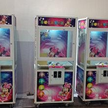 扬州本地现货真人抓娃娃机出租_游乐暖场道具租赁