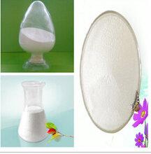 供应食品添加剂蔗糖酯37318-31-3