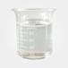 二乙氨基乙酯助燃加工剂润滑油添加剂