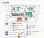 2018第25屆廣州酒店清潔用品設備展覽會