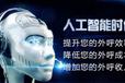 AI電話機器人,電銷機器人安裝公司,欣鼎給您最專業的服務
