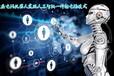 人工智能時代已來臨,株洲電銷機器人安裝,AI機器人訂制