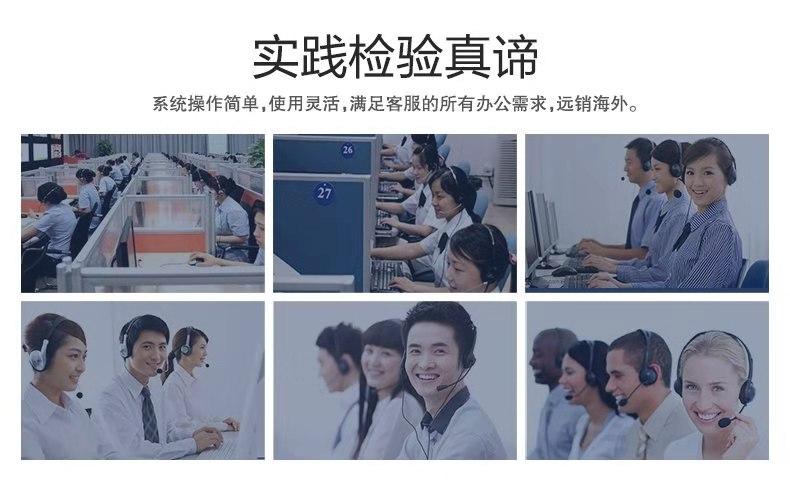 自动外呼系统,电话销售管理系统,手机固话外显线路