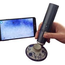 無線數碼放大鏡無線wifi數碼顯微鏡高清電子放大鏡瓷器氣泡檢測儀圖片