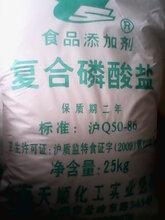 复合磷酸盐生产厂家报价郑州复合磷酸盐厂家