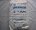 苯甲酸钠生产厂家河南郑州苯甲酸钠哪里有卖的