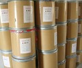 粉条増筋剂食品级生产厂家批发