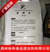 食品級焦糖色生產廠家粉末液體