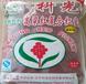 食品級高粱紅色素生產廠家高粱紅色素價格