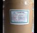 食品級L-半胱氨酸鹽酸鹽生產廠家