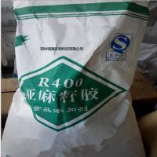 食品级亚麻籽胶生产厂家图片