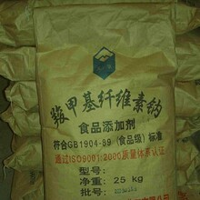 食品级羧甲基纤维素钠生产厂家图片