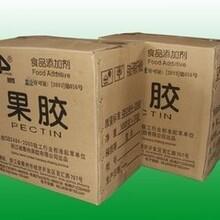 食品级低酯果胶生产厂家图片